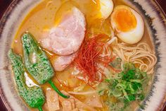 Try the best ramen noodles recipe from hip Japanese ramen restaurant Bone Daddies. It takes time but it's worth it: rich pork broth with noodles Best Ramen Noodles, Ramen Noodle Recipes, Easy Japanese Recipes, Japanese Food, Japanese Ramen, Best Ramen Recipe, Ramen Dishes, Pork Broth, Asian Street Food