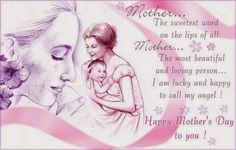 10 Best Happy Mothers Day SMS images in 2016 | Mother day