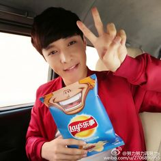 Image result for lay exo 2016