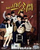 Back to 1989 (2015) (DVD) (Ep.1-21) (End) (English Subtitled) (SETTV Drama) (Malaysia Version)