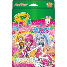 Crayola Color Wonder Happiness Charge Precure Coloring Pad (HiroJapan) Sunstar Bungu http://www.amazon.com/dp/B00I935474/ref=cm_sw_r_pi_dp_XZU5ub1KSBBS0