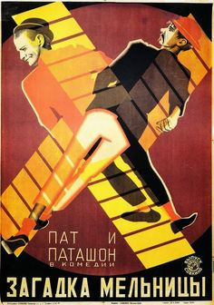 10 Stenberg Bros Ideas Russian Constructivism Vintage Posters Poster Art
