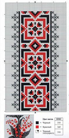 "Gallery.ru / Фото #17 - орнаменты из ""бабушкиного сундука"" - nini15bu"