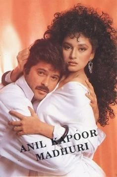 Vikash Sharma uploaded this image to 'Madhuri Dixit'. See the album on Photobucket. Madhuri Dixit Hot, Bollywood Posters, Indian Jewellery Design, Most Beautiful Indian Actress, Kardashian Style, Hottest Pic, Timeless Beauty, Indian Beauty, Bollywood Actress