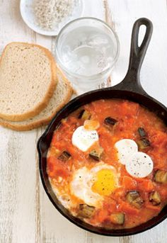 JANNA GUR brings you the taste of Israel - Shakshuka with Eggplant and Goat Cheese
