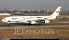 Iran Aseman Airlines (IR) Airbus A340-311 EP-APA aircraft, named ''Persian Gulf'', rolling at Turkey, Instanbul Ataturk Int'l Airport (or Yesilkoy). 26/07/2017.