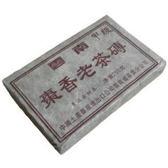 """1990 Yunnan Pu'er Ripe Tea Pu-erh Tea Old Tree Brick Tea Jujube Fragrance Aged 250g  """"Orgin: Yunnan, China *Weight:250g type: ripe tea *Product date: 1990 *Shelf Life: long term, the longer,the more fragrant *Keep the product in shady, ventilated and no strange smell place """" Features : Orgin: Yunnan, China *Weight:250g type: ripe tea *Product date: 1990 *Shelf Life: long term, the longer,the more fragrant *Keep the product in shady, ventilated and no strange smell place..."""