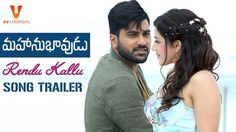 Mahanubhavudu Movie Songs | Rendu Kallu Song Trailer | Sharwanand | Mehreen Kaur | Thaman S |Maruthi - Download This Video   Great Video. Watch Till the End. Don't Forget To Like & Share Mahanubhavudu Telugu Movie Songs Rendu Kallu Song Trailer from #Mahanubhavudu 2017 film ft. Sharwanand & Mehreen Kaur Pirzada. Music by Thaman S. Written and directed by Maruthi. #Sharwanand #MehreenPirzada #Mehreen #ThamanS #Maruthi #UVCreations #RenduKalluSong #RenduKallu #MahanubhavuduTrailer Produced by…