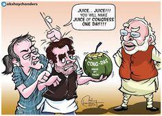 Justoon: Cong-Ras Factory...