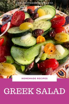 Strawberry-Cucumber Salad With Lemon Cream. Strawberries and cream…and cardamom. The cooling spice and cucumbers give berries an element of intrigue. Greek Salad Ingredients, Greek Salad Recipes, Cucumber Recipes, Fruit Salad Recipes, Cucumber Salad, Fruit Salads, Strawberry Recipes, Strawberry Salads, Savory Salads