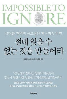 I Love Books, Yoona, Book Design, Sentences, Study, Graphic Design, Writing, Education, My Love