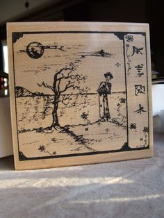 CLEARANCE Japanese Lady Rubber Stamp LARGE by NonpareilsDesigns