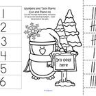 FREE - 4 cut and paste worksheets.  Match 10-frames to numbers 1-12.  Match tally marks to numbers 1-12.  If you find this product useful, I would ...
