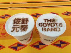 《ライブレポート02》  11月5日、佐野元春 & コヨーテバンドが出演した沖縄のロックフェスティバル「What a Wonderful World 16」の会場で、こんなラテ・アートを発見。