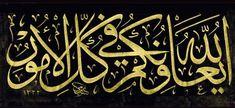 Arabic Calligraphy Art, Masters, Master's Degree, Arabic Calligraphy