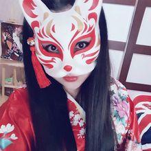 Japonés viento máscara del zorro gato pintado de encargo Privado Libro de Amigos…