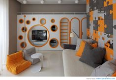 Orange and grey look awsome