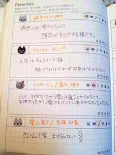 ほぼ日刊イトイ新聞 - ようこそ ほぼ日手帳CLUB