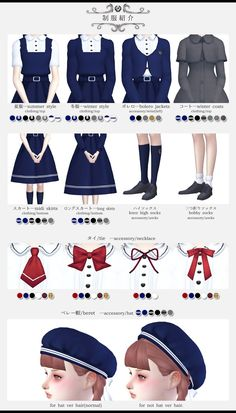 "imadako: "" [Girls school uniform set]DOWNLOAD/MediaFire remesh(original mesh by EA) & original new mesh by me. • summer style,winter style,winter coats … clothing/top • midi skirts,long skirts …..."