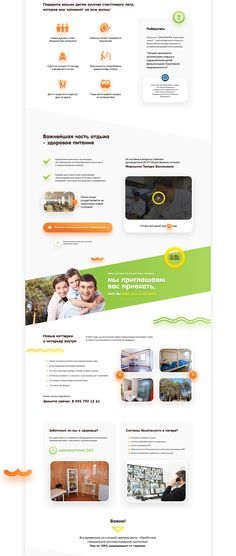 Landing page for the promotion of a children's camp. http://terranostra-shatura.ru