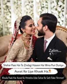 Couple Quotes, Love Quotes, Love Poetry Images, Sajid Khan, True Feelings, Quotations, Writer, Thoughts, Life