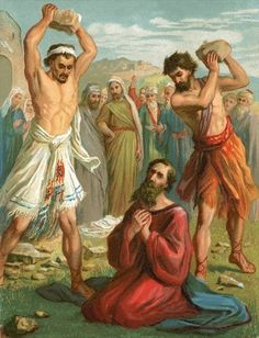 Below is a new devotion I just left on the Cove Presbyterian Church prayer line. You can find a recording of this devotion at the end of the. Catholic Doctrine, Catholic Saints, Christianity, Christian Images, Christian Art, Prayer Line, Bible Heroes, Bible Timeline, Paul The Apostle