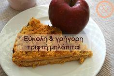 τριφτή μηλόπιτα Baked Potato, Holi, Banana Bread, French Toast, Apple, Baking, Fruit, Breakfast, Sweet