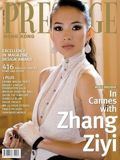 Zhang Ziyi - a multi talented actress that can kick ass with her martial arts and can dance with poetic moves in period films. Stunning Women, Beautiful Asian Women, Asian Woman, Asian Girl, Zhang Ziyi, Isabella Blow, Memoirs Of A Geisha, Asian Babies, Martial Artist