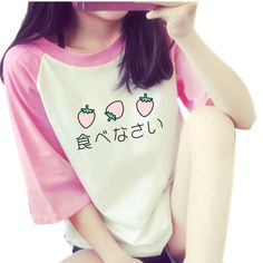 3-5 days make to order. Material: made of cotton and polyester Color: White background with pink sleeve Printed: Strawberry with Japanese words Size reference: