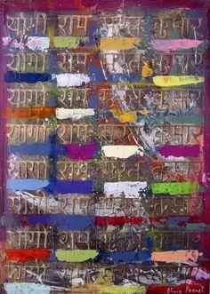 Collection Nama Japa N° 9.  Technique mixte sur bois.  Tableau 30 X 42 cm.