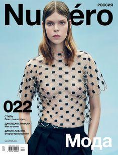 visual optimism; fashion editorials, shows, campaigns & more!: meghan collison by an le for numéro russia april 2015