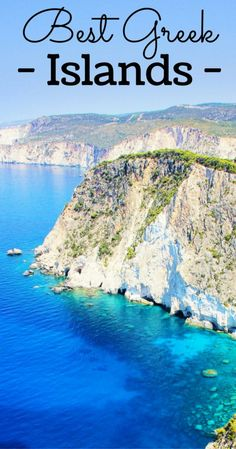 to greece To Greece destinations To Greece greek islands To Greece on a budget To Greece outfits To Greece packing lists To Greece tips To Greece with kids Best Views in Greece Greek Islands Vacation, Greek Islands To Visit, Best Island Vacation, Best Greek Islands, Greece Vacation, Greece Islands, Greece Travel, Greece Trip, Mykonos