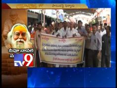 Saibaba devotees protest rally against Swaroopanand's comments