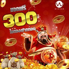 Doubledown Casino Free Slots, Casino Sites, Play Free Slots, Free Slot Games, Best Online Casino, Online Casino Bonus, Gaming Banner, Play Casino, Slot Online