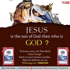 """Jesus is son of God then who is God ? See More Evidence ! Read Book """"Gyan Ganga"""" Or⤵ Must Watch On Sadhna TV at PM Daily. tlv bible study bible learning the bible jesus tshirts jesus christ quotes christmas humor Jesus Love Quotes, Good Friday Quotes Jesus, Its Friday Quotes, Quotes About God, Bible Quotes, Bible Verses, Bible Bible, Jesus Sayings, Faith Quotes"""