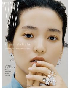 """Kim Tae Ri, who absolutely killed it in tvN's """"Mr Sunshine"""" as the leading lady showed up in the October version of W Magazine! Korean Star, Korean Girl, Korean Women, Jewelry Photography, Fashion Photography, W Magazine, Korean Celebrities, Celebs, Korean Actresses"""