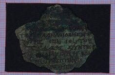 Antikythera Mechanism, Fr. 19, from PTM AK01a