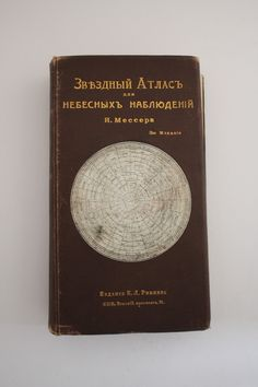 "THE STORY OF THE LAST FABERGE EGG 'TSESAREVITCH', 1917- this book 'The Stars Atlas' belonged to Karl Faberge.From here he got the basic calculation of the stars'placement in the day of birth of Tsesarevich Alexey,son of Nikolay II.In 1910s Europe was fond of astrology and occultism, and The Easter Egg should become ""The Astrological Card' of Tsesarevich Alexey.Interesting, the 'sky' of the egg did not include Pluto as this planet was discovered 10 years after."