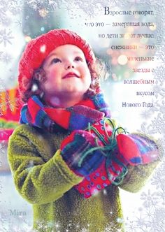 View album on Yandex. Old Time Christmas, Christmas And New Year, Love And Light, Peace And Love, Animated Christmas Pictures, Montreal Botanical Garden, I Love Rain, Gif Photo, Gif Pictures