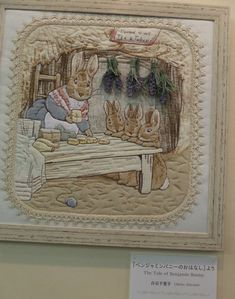 Le Tokyo Dome - CorinnePatch&Broderies Yoko Saito, Tokyo Dome, Beatrix Potter, Quilting Ideas, Textiles, Illustrations, Quilts, Painting, Art