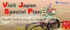 Visit Japan Limited time special offer 1 night stay with 1 dinner + 1 breakfast + Round-trip Romancecar From 11,200 yen~