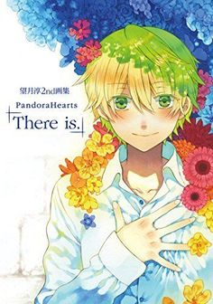 Mochizuki Jun 2nd Illustration Book Pandora Hearts There is. Anime Art Book