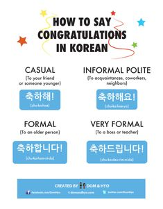 Korean Language 434386326557476145 - How to Say Congratulations in Korean Source by Korean Slang, Korean Phrases, Korean Verbs, Learn Basic Korean, How To Speak Korean, Korean Words Learning, Korean Language Learning, Congratulations In Korean, Learn Korean Alphabet