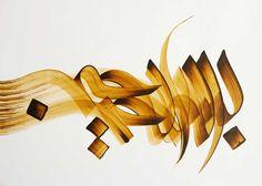 2012 | SASAN NASERNIA / VISUAL ARTIST