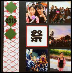 アカシヤクラフトのタイトルチップボードを使った作品です。http://flatclub.co.jp/shopbrand/ct717/ 制作:デザインチームおれい