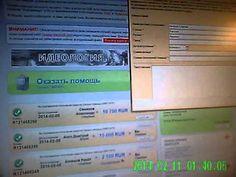 МмМ платит всем участникам-2014-02-06+27 800 руб