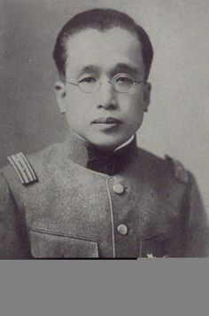Crown Prince Euimin was the 28th Head of the Korean Imperial House, an Imperial Japanese Army general and the last crown prince of Korea.In 1920 he married Princess Masako of Nashimoto at Tokyo she was eldest daughter of Prince Nashimoto Morimasa when Korea was annexed by Japan and Emperor Sunjong was forced to abdicate, he was titled His Royal Highness Crown Prince of Korea. After the death of Emperor Sunjong he became King Ri of Korea.
