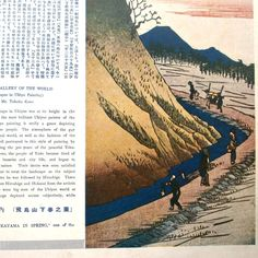 Japanese Print Landscape on Ukiyoe Woodblock by VintageFromJapan, $12.00