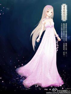 愛資哈爾公主