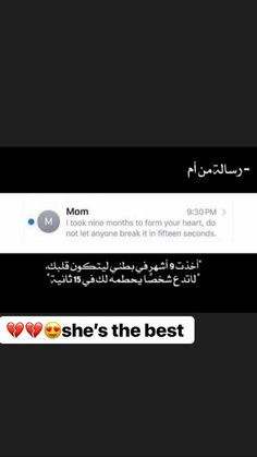 Image about snap girl in كلمات by YOL.☾☆ on We Heart It Arabic English Quotes, Islamic Love Quotes, Funny Arabic Quotes, Funny Quotes, Pretty Quotes, I Love You Quotes, Love Yourself Quotes, Amazing Quotes, Talking Quotes